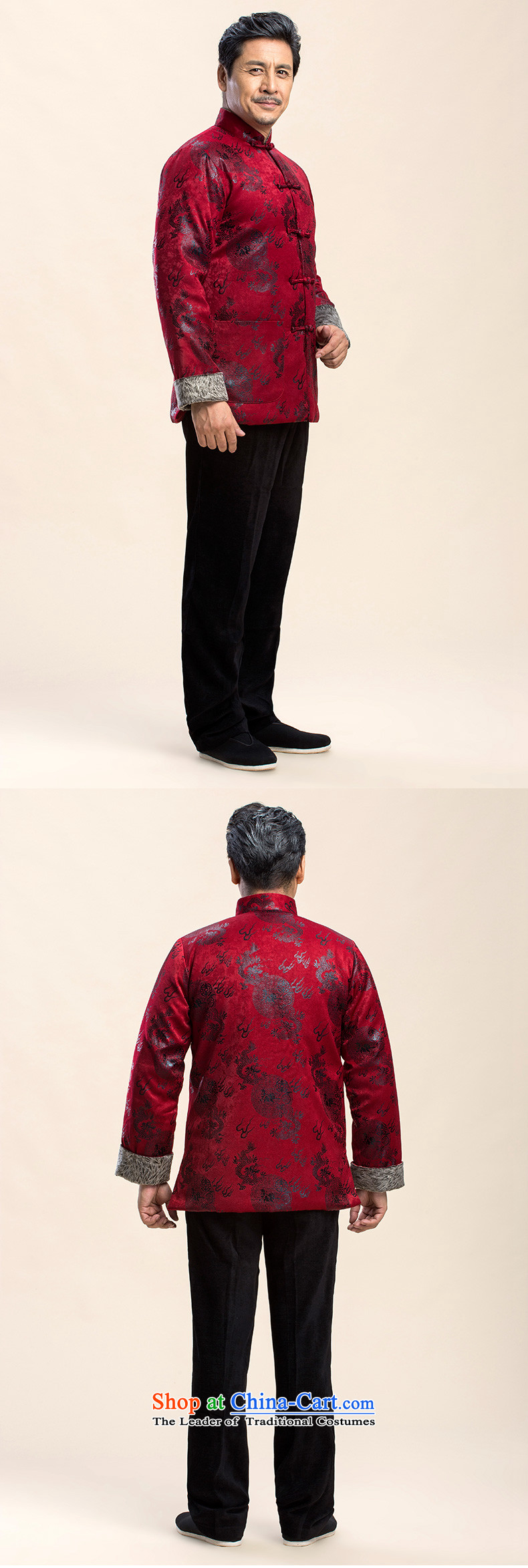 Hirlet Ephraim聽2015 autumn and winter New Men Tang jacket tray clip collar Tang dynasty nation elderly men casual jacket middle-aged father installed China wind coffee聽190 pictures, prices, brand platters! The elections are supplied in the national character of distribution, so action, buy now enjoy more preferential! As soon as possible.