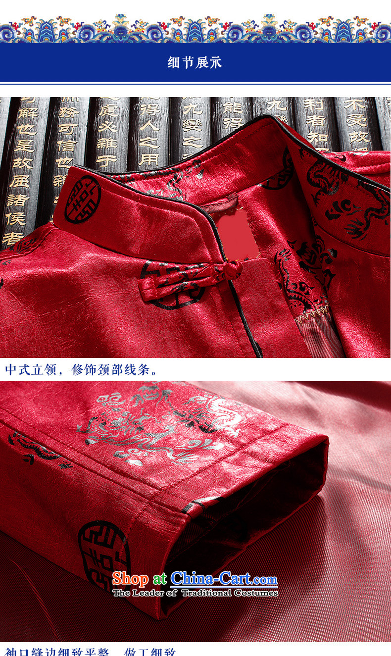 Hirlet Ephraim聽2015 autumn and winter new middle-aged men's father boutique traditional Tang jackets Chinese national wind of older persons in the Tang dynasty male red T-shirt聽190 pictures, prices, brand platters! The elections are supplied in the national character of distribution, so action, buy now enjoy more preferential! As soon as possible.