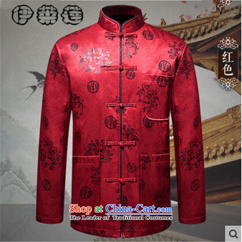 Hirlet Ephraim?2015 autumn and winter new middle-aged men's father boutique traditional Tang jackets Chinese national wind of older persons in the Tang dynasty male red T-shirt?190