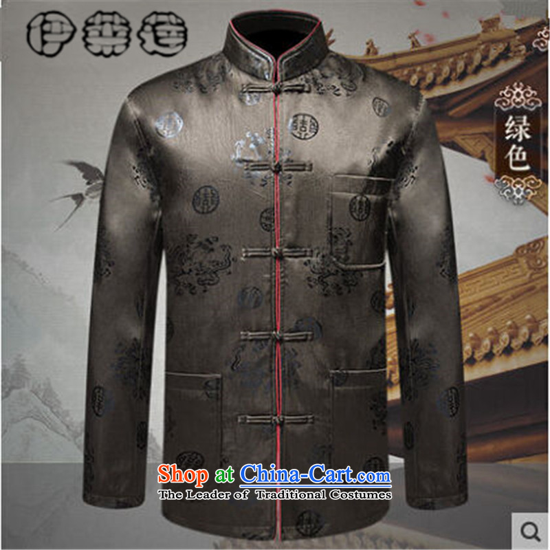 Hirlet Ephraim聽2015 autumn and winter new middle-aged men's father boutique traditional Tang jackets Chinese national wind of older persons in the Tang dynasty and red T-shirt聽190, Yele Ephraim ILELIN () , , , shopping on the Internet