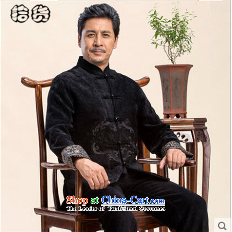 Pick the 2015 autumn and winter new men with embroidered jacket dad grandpa replacing collar stamp solid color T-shirt older persons detained in long-sleeve sweater in Chinese ROM Black燲L
