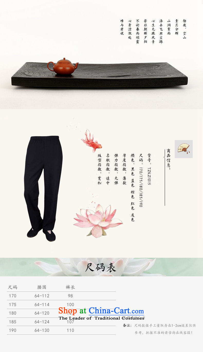 Pick the 2015 autumn and winter in the new age with men casual grandpa straight legged pants old folk weave China wind load father men short pants pant black 185 pictures, prices, brand platters! The elections are supplied in the national character of distribution, so action, buy now enjoy more preferential! As soon as possible.