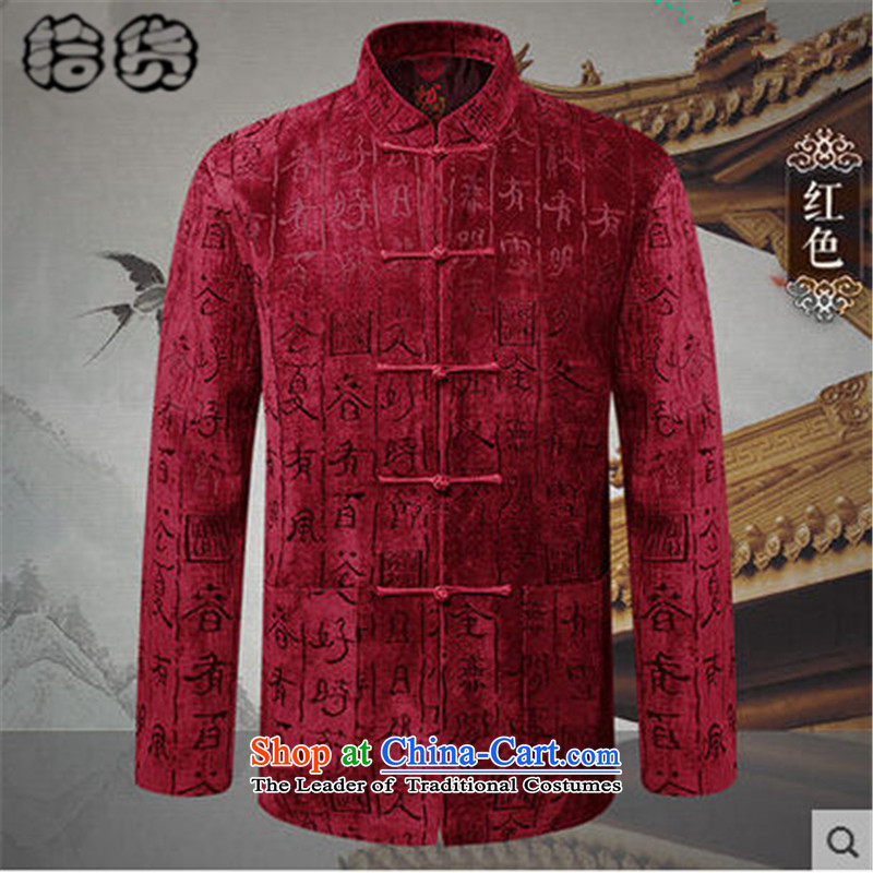 The 2015 autumn and winter pick the new and old age are larger men father replacing Tang jacket in older long-sleeved sweater China wind solid color father Red?170