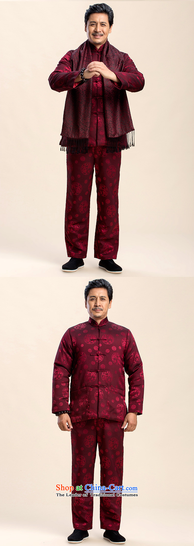 Hirlet Ephraim聽201 older persons in autumn national retro jacket men Tang dynasty loose shirt collar jacket Men's Jackets Tang Dynasty Brown聽180 pictures, prices, brand platters! The elections are supplied in the national character of distribution, so action, buy now enjoy more preferential! As soon as possible.