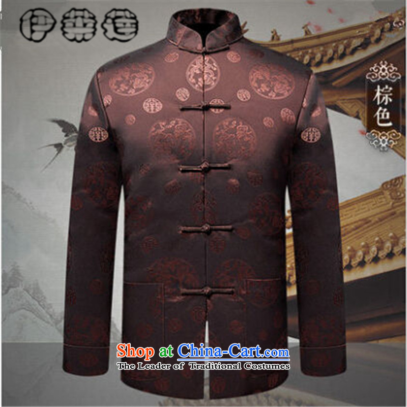 Hirlet Ephraim聽201 older persons in autumn national retro jacket men Tang dynasty loose shirt collar jacket Men's Jackets Tang Dynasty Brown聽180