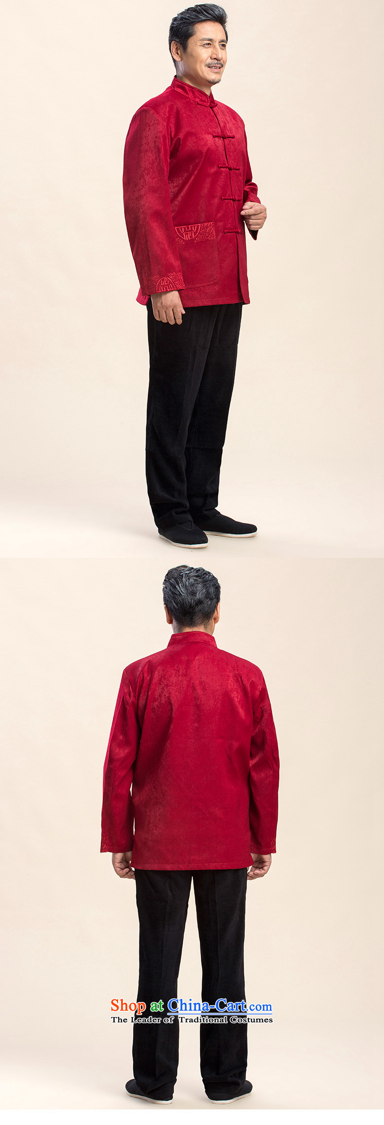 The 2015 autumn and winter pick the new and old age are larger men father replacing retro Tang casual collar long sleeve jacket coat of older persons father blouses brownXXL picture, prices, brand platters! The elections are supplied in the national character of distribution, so action, buy now enjoy more preferential! As soon as possible.