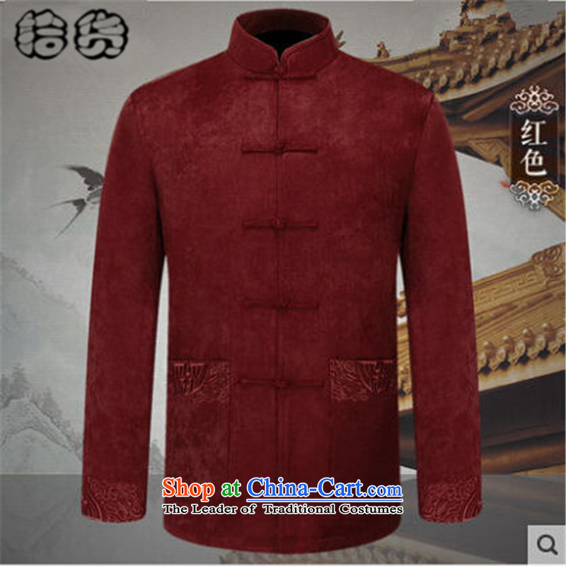 The 2015 autumn and winter pick the new and old age are larger men father replacing retro Tang casual collar long sleeve jacket coat of older persons Father Brown聽XXL, Blouses (shihuo pickup) , , , shopping on the Internet