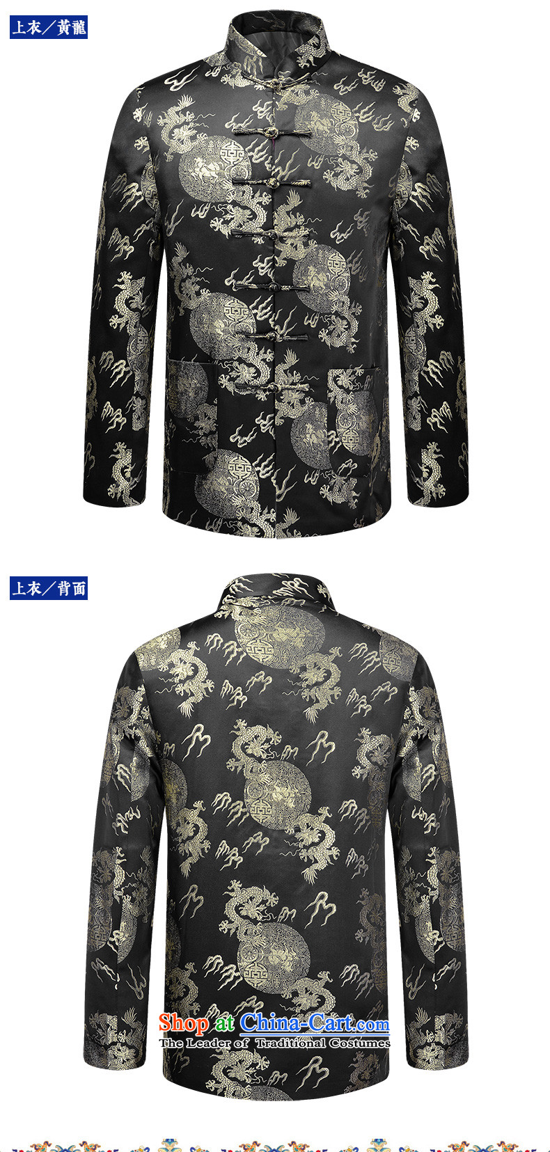 The 2015 autumn and winter pick the new and old age are large Chinese dragon men Tang Jacket coat national wind jacket middle-aged Tang older jacket coat Huanglong 190 pictures, prices, brand platters! The elections are supplied in the national character of distribution, so action, buy now enjoy more preferential! As soon as possible.