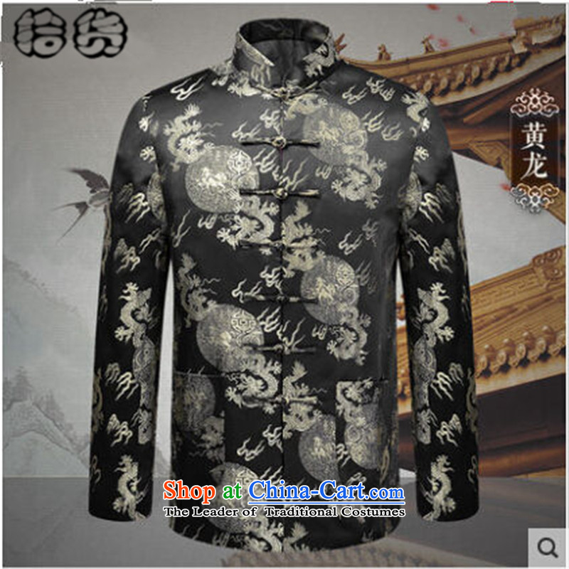 The 2015 autumn and winter pick the new and old age are large Chinese dragon men Tang Jacket coat national wind jacket middle-aged Tang older jacket coat Huanglong 190