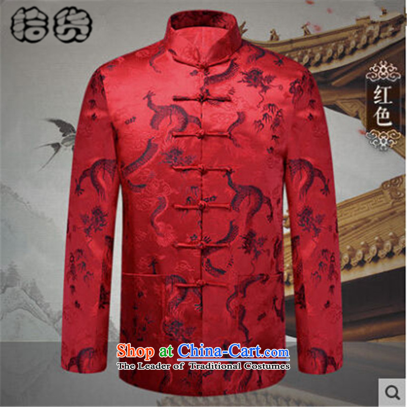 The 2015 autumn and winter pick the new and old age are large Chinese dragon men Tang Jacket coat national wind jacket middle-aged Tang older jacket coat Huanglong聽190, pickup (shihuo) , , , shopping on the Internet