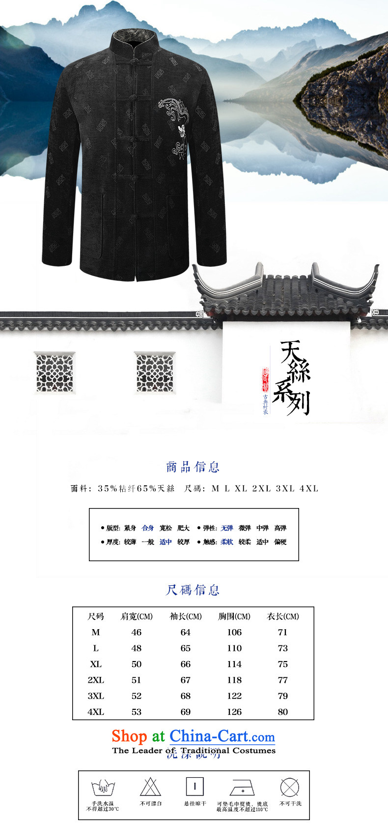 Hirlet Ephraim聽2015 autumn and winter Tang jacket men in long-sleeved clothing sheikhs embroidery older Chinese father blouses Mock-neck warm jacket聽4XL Photo Black, prices, brand platters! The elections are supplied in the national character of distribution, so action, buy now enjoy more preferential! As soon as possible.