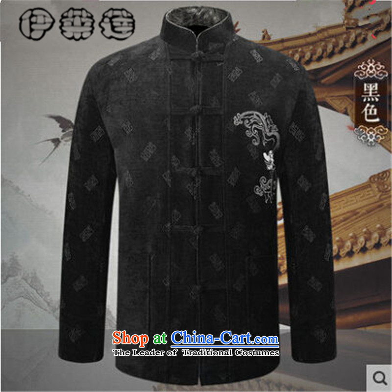 Hirlet Ephraim 2015 autumn and winter Tang jacket men in long-sleeved clothing sheikhs embroidery older Chinese father blouses Mock-neck warm jacket 4XL Black