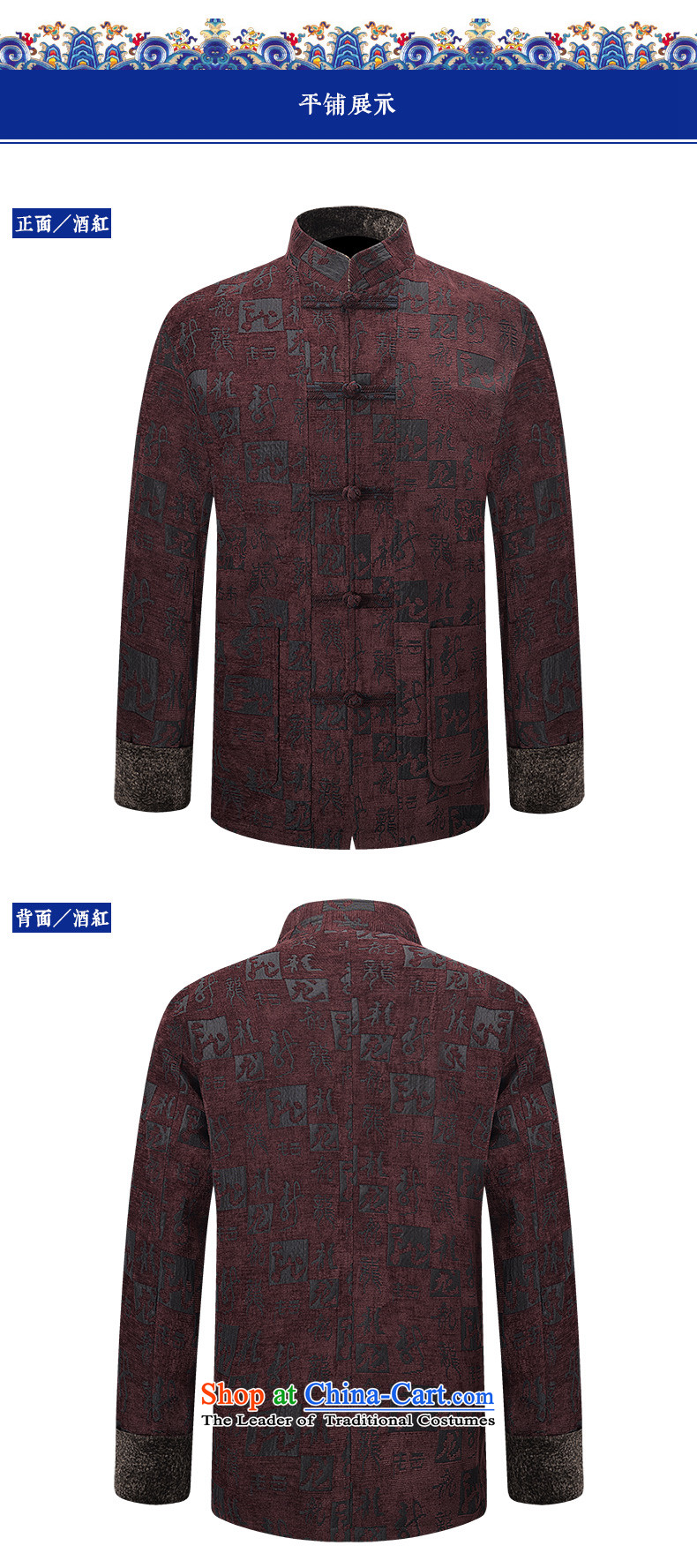 Hirlet Ephraim聽2015 autumn and winter, men Tang Jacket coat China Wind Jacket thickness of older persons in the Tang dynasty men China wind load dad relax wine red聽4XL Photo, prices, brand platters! The elections are supplied in the national character of distribution, so action, buy now enjoy more preferential! As soon as possible.