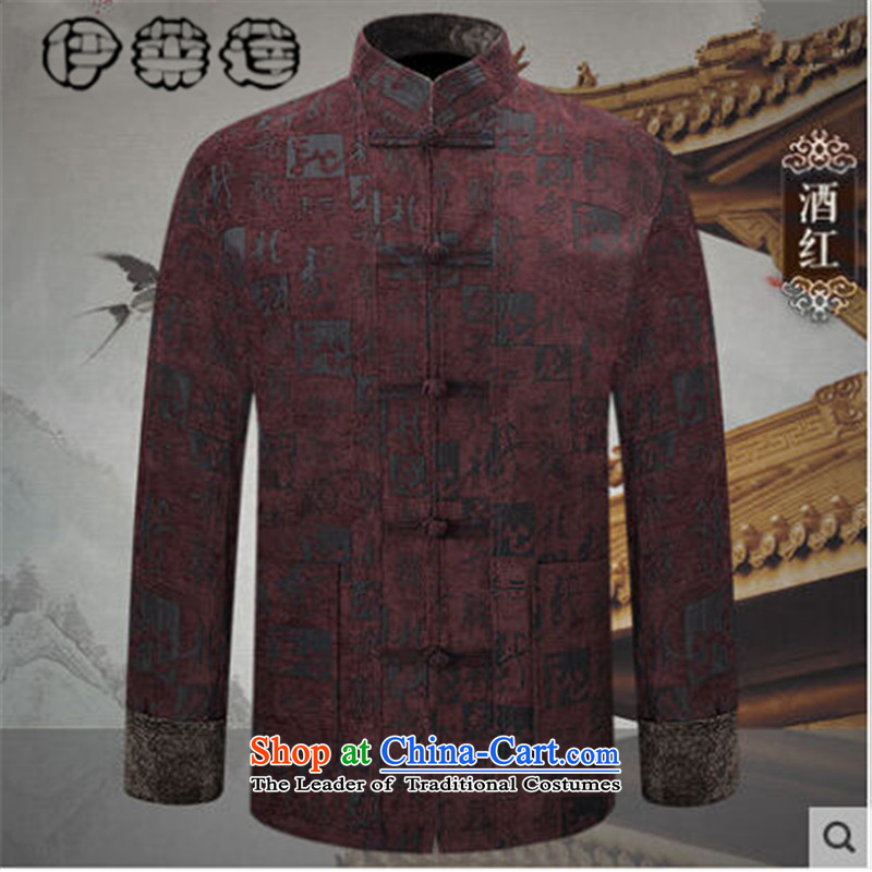 Hirlet Ephraim 2015 autumn and winter, men Tang Jacket coat China Wind Jacket thickness of older persons in the Tang dynasty men China wind load dad relax wine red 4XL