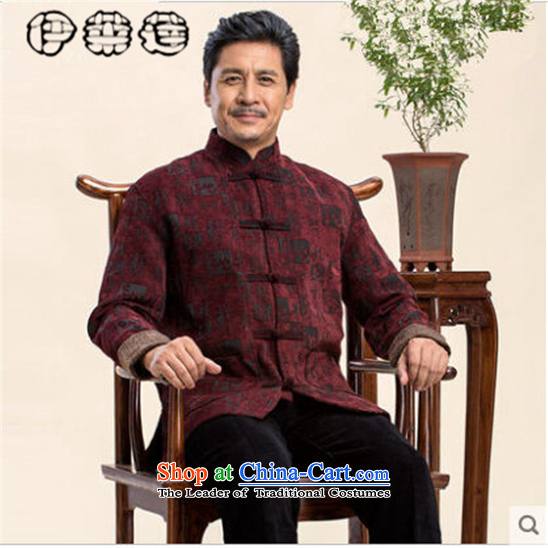 Hirlet Ephraim聽2015 autumn and winter, men Tang Jacket coat China Wind Jacket thickness of older persons in the Tang dynasty men China wind load dad relax聽4XL, wine red yele Ephraim ILELIN () , , , shopping on the Internet