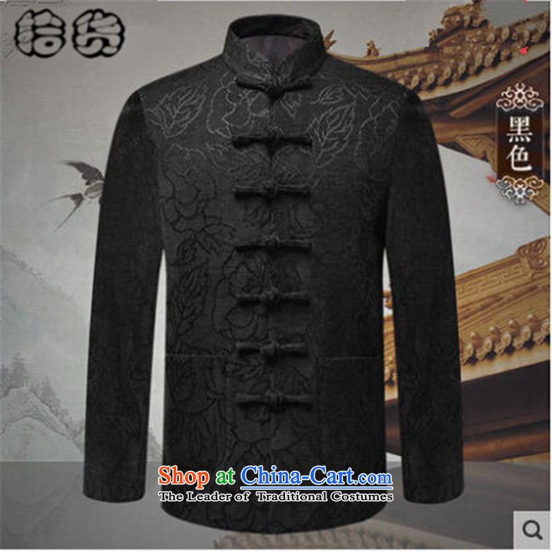 The 2015 autumn and winter pick the new and old age are larger men father replacing Tang Jacket coat long-sleeved Chinese disc loading father detained China wind black shirt Black聽180