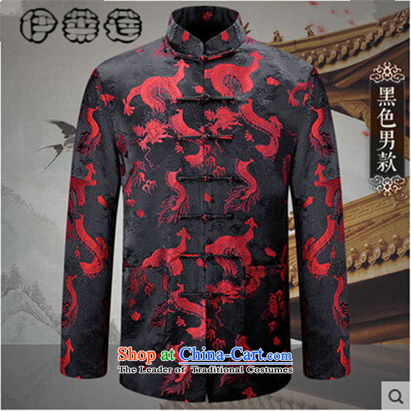 Hirlet Ephraim聽2015 autumn and winter Chinese dragon asphalt, Tang Dynasty 脙镁貌芒 National wind in older cotton coat father mother code with padded coats winter jackets shirt black men聽L