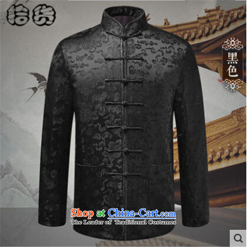The 2015 autumn and winter pick the new Chinese elderly people's congress code Tang jackets father casual long-sleeved jacket retro and Tang dynasty tray clip father blouses Black聽185