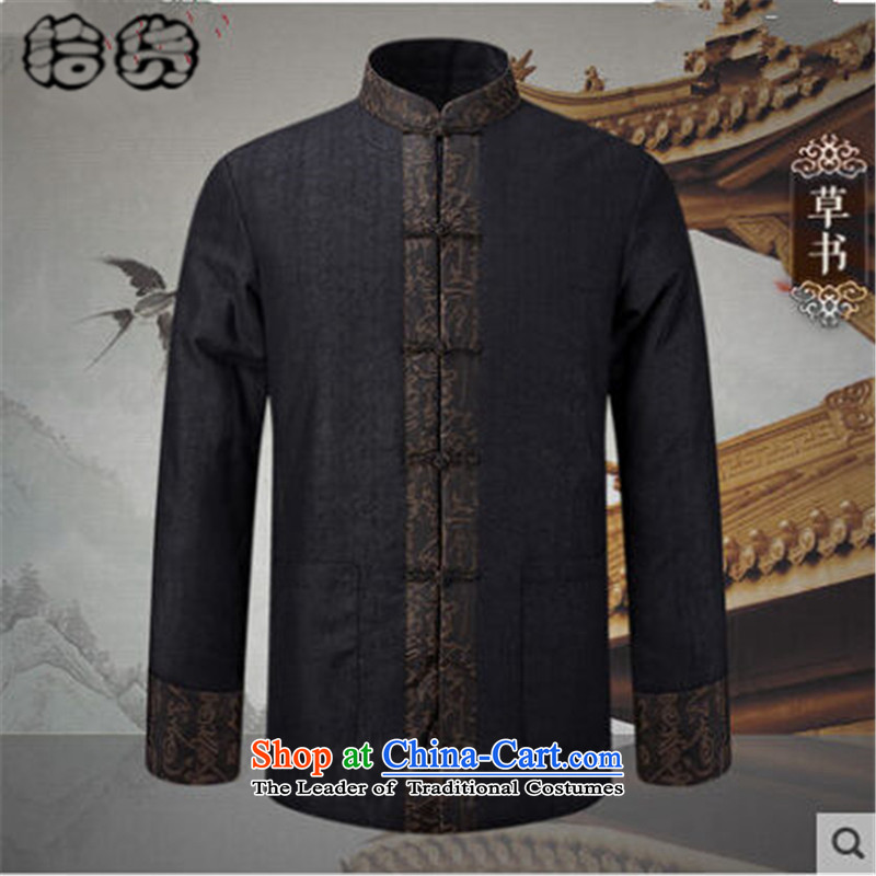Pick the 2015 autumn and winter New China wind in large numbers of older men Tang jackets Mock-Neck Shirt clip loaded disc Tang men loose long-sleeved retro Chinese shirt sosho�XXL