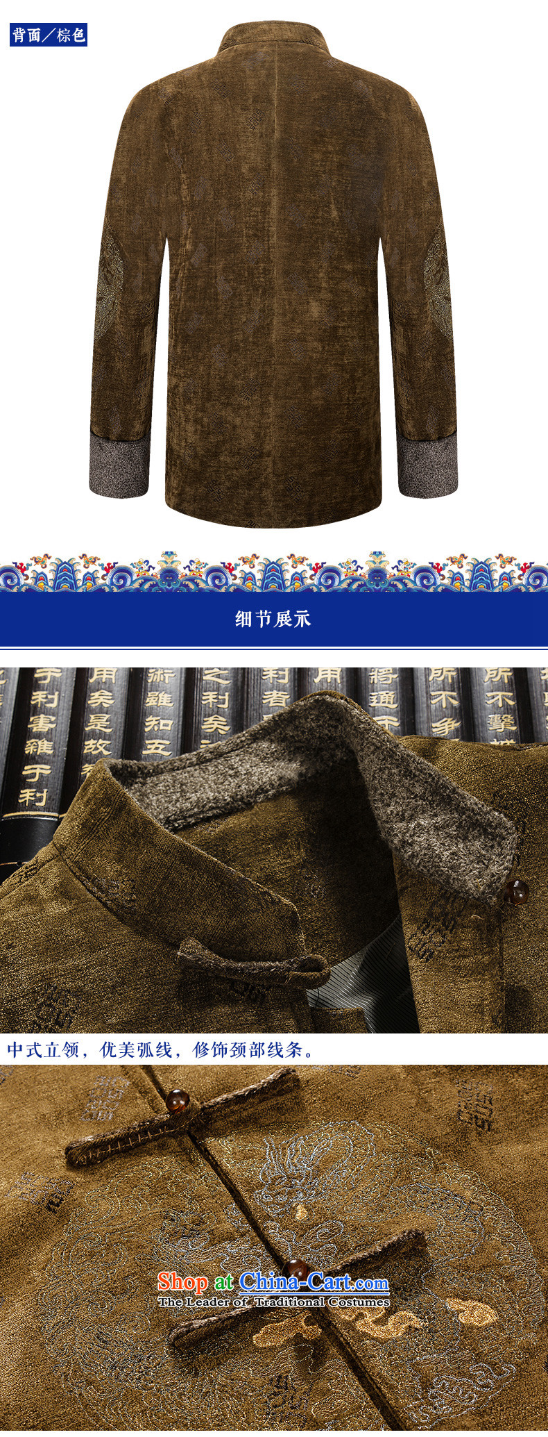 Hirlet Ephraim聽autumn 2015 installed new men in the jacket Tang Older long-sleeved sweater China wind solid color embroidered words national retro father blouses Brown聽M picture, prices, brand platters! The elections are supplied in the national character of distribution, so action, buy now enjoy more preferential! As soon as possible.
