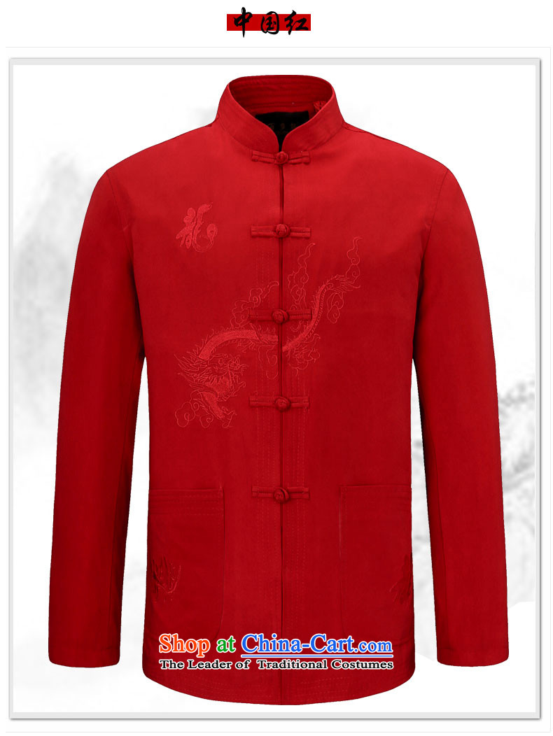 Pick the 2015 autumn and winter New China wind Men's Mock-Neck Shirt Tang dynasty tie up old folk weave Tang dynasty men loose Chinese grandfather jackets and elegant white聽180 pictures, prices, brand platters! The elections are supplied in the national character of distribution, so action, buy now enjoy more preferential! As soon as possible.
