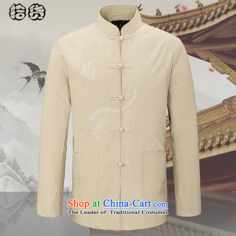 Pick the 2015 autumn and winter New China wind Men's Mock-Neck Shirt Tang dynasty tie up old folk weave Tang dynasty men loose Chinese grandfather jackets and elegant white?180