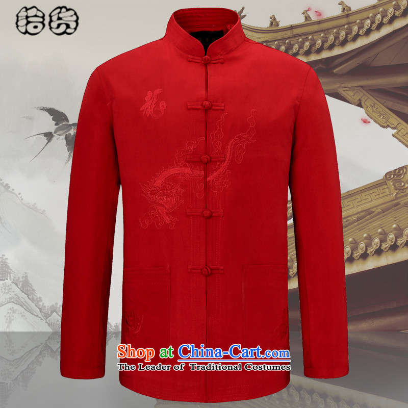 Pick the 2015 autumn and winter New China wind Men's Mock-Neck Shirt Tang dynasty tie up old folk weave Tang dynasty men loose Chinese grandfather jackets and elegant white聽180, the volume (shihuo pickup) , , , shopping on the Internet