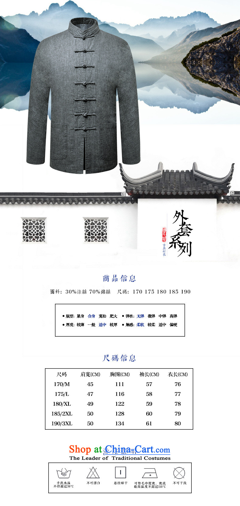 The 2015 autumn and winter pick the new and old age are larger men Tang Jacket coat leisure of long-sleeved Chinese disc loading dad detained China wind Tang blouses聽175L Gray Photo, prices, brand platters! The elections are supplied in the national character of distribution, so action, buy now enjoy more preferential! As soon as possible.