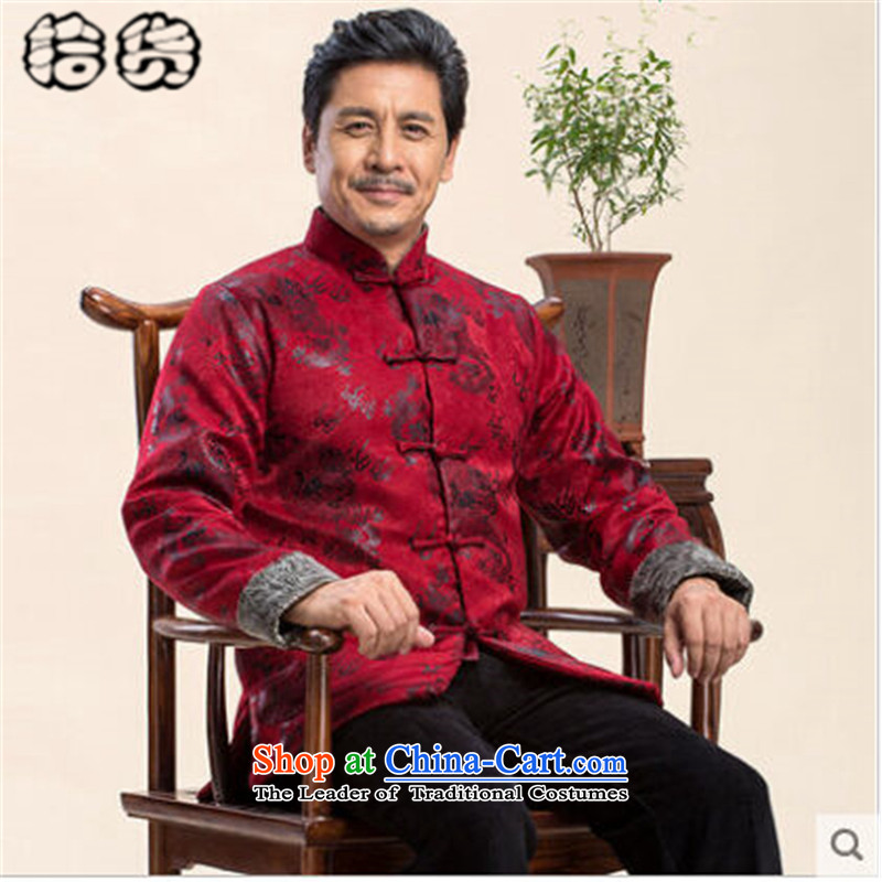 Pick the 2015 autumn and winter new father replacing men Tang jacket in older long-sleeved jacket China wind spell retro-color father boxed Tang Jacket coat coffee聽volume (shihuo XL, pickup) , , , shopping on the Internet