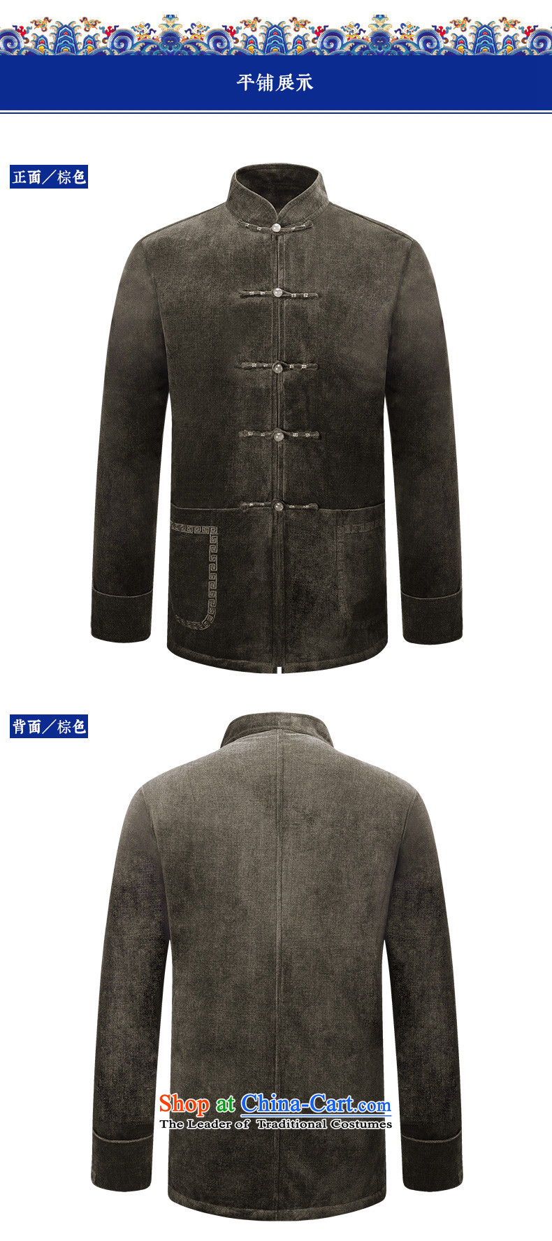 Hirlet Ephraim聽2015 Fall/Winter Collections Tang jacket men of older people in long-sleeved jacket pocket pure color is detained father replace national minimalist retro shirt jacket brown聽XXXL picture, prices, brand platters! The elections are supplied in the national character of distribution, so action, buy now enjoy more preferential! As soon as possible.