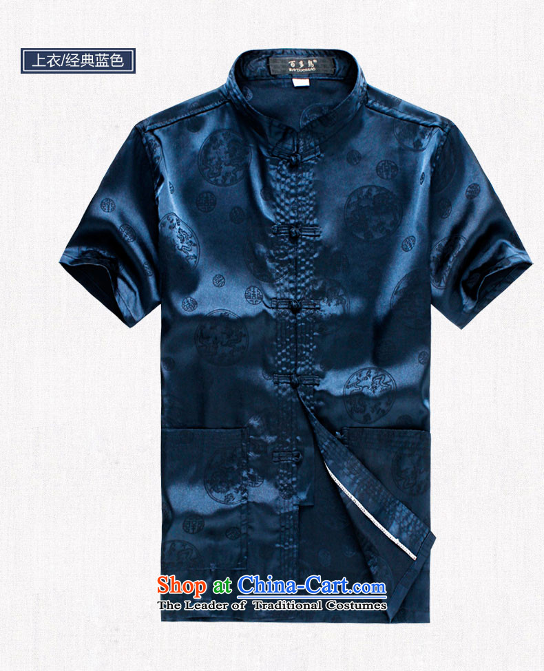Pick the 2015 autumn and winter New China wind in older men Tang Dynasty Package install retro Chinese Disc Grandpa detained mock loose pants and two piece Classic Blue聽180 pictures, prices, brand platters! The elections are supplied in the national character of distribution, so action, buy now enjoy more preferential! As soon as possible.