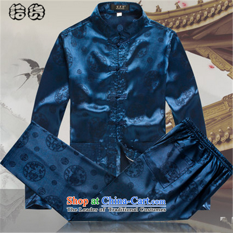 Pick the 2015 autumn and winter New China wind in older men Tang Dynasty Package install retro Chinese Disc Grandpa detained mock loose pants and two piece Classic Blue聽180