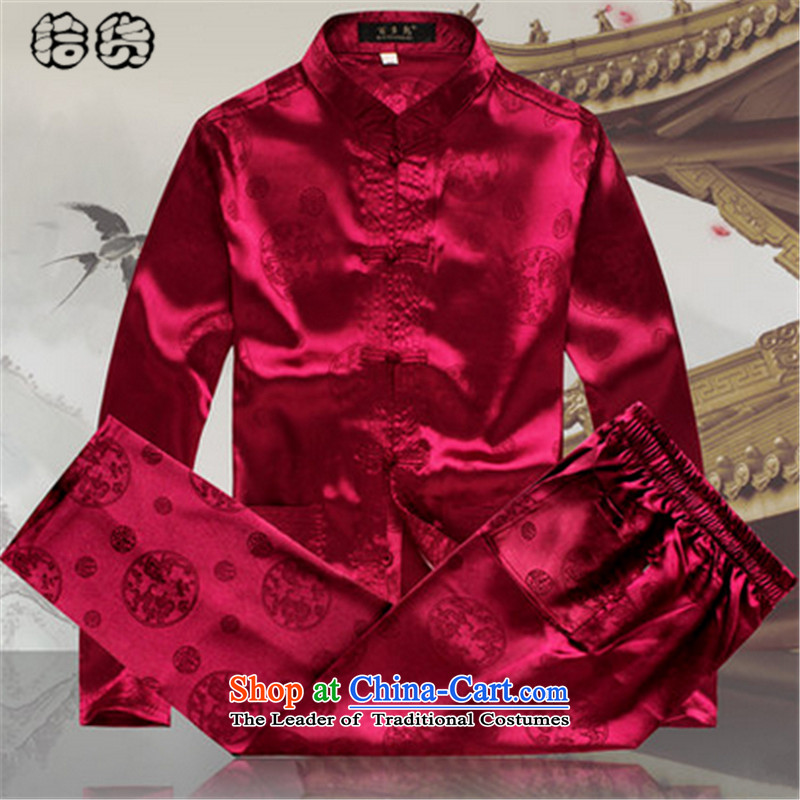 Pick the 2015 autumn and winter New China wind in older men Tang Dynasty Package install retro Chinese Disc Grandpa detained mock loose pants and two piece classic blue聽180, Volume (shihuo pickup) , , , shopping on the Internet