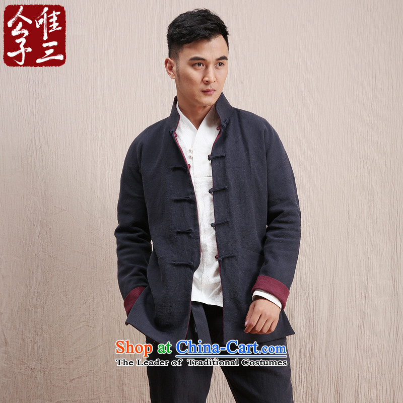 Cd 3 model scanner use two China Wind Jacket Chinese men casual linen Tang dynasty national costumes autumn and winter reversible navy blue_English thoroughbred聽180_96A_XL_