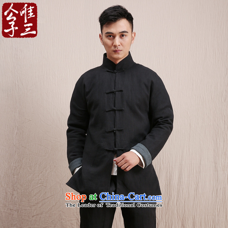 Cd 3 model scanner use two China Wind Jacket Chinese men casual linen Tang dynasty national costumes autumn and winter reversible navy blue/English thoroughbred聽180/96A(XL), CD 3 , , , shopping on the Internet