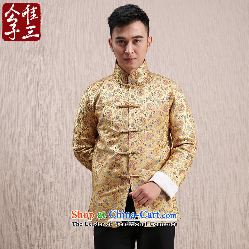 Cd 3 model by Bruce Lee China wind leisure Tang Dynasty Chinese men and the national costumes Jin Song jacket for autumn and winter trendy聽165_84A_S_ yellow