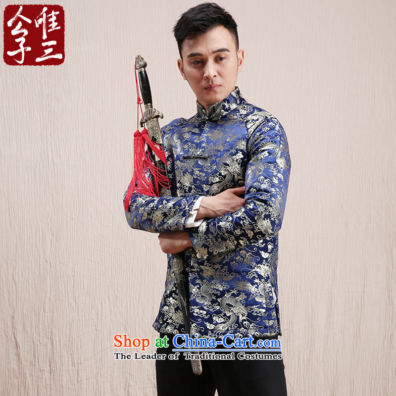 Cd 3 Model Ryuo Algeria Tang dynasty China wind robe of ethnic Chinese men Sau San improved robe jacket for autumn and winter blue woolen sleeve�180/96A(XL) included