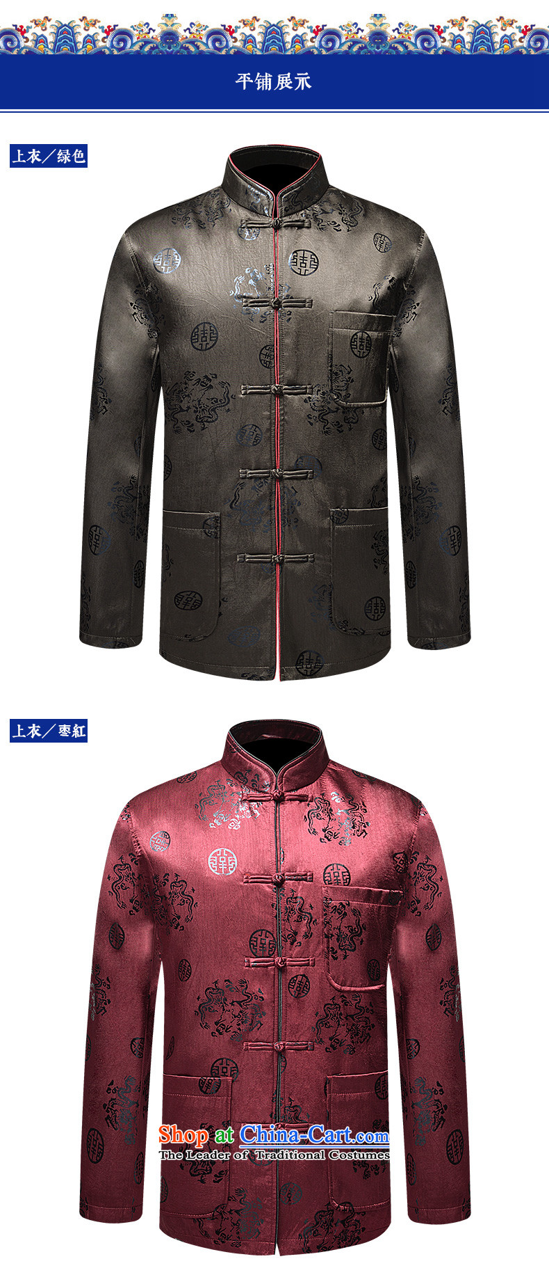 The 2015 autumn and winter pick the new and old age are larger men father replacing Tang jackets l traditional Tang jackets of older persons in the Tang Dynasty Male Red聽185XXL picture, prices, brand platters! The elections are supplied in the national character of distribution, so action, buy now enjoy more preferential! As soon as possible.