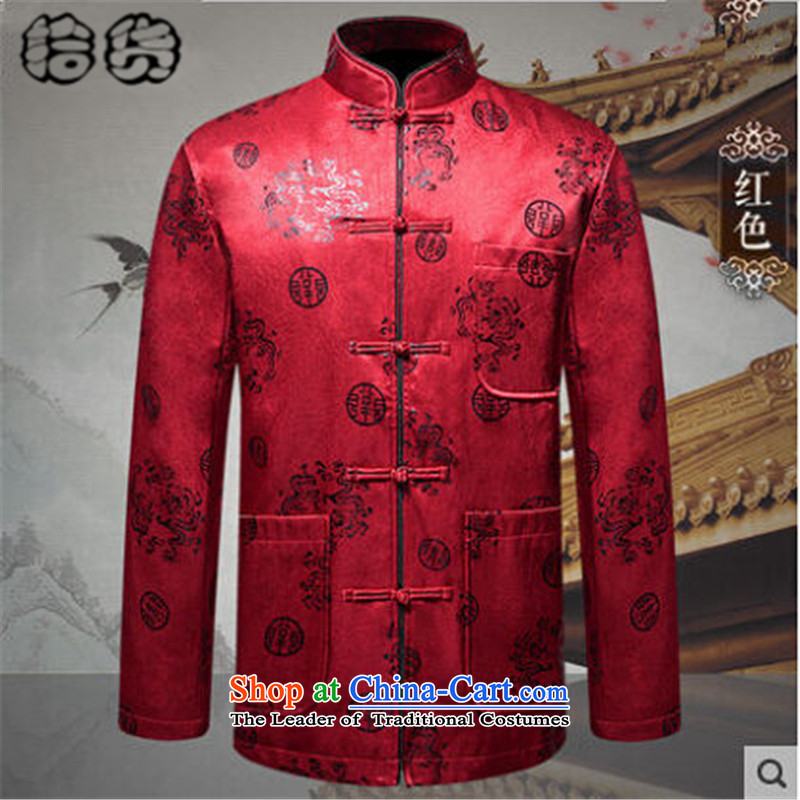 The 2015 autumn and winter pick the new and old age are larger men father replacing Tang jackets l traditional Tang jackets of older persons in the Tang Dynasty Male Red聽185XXL