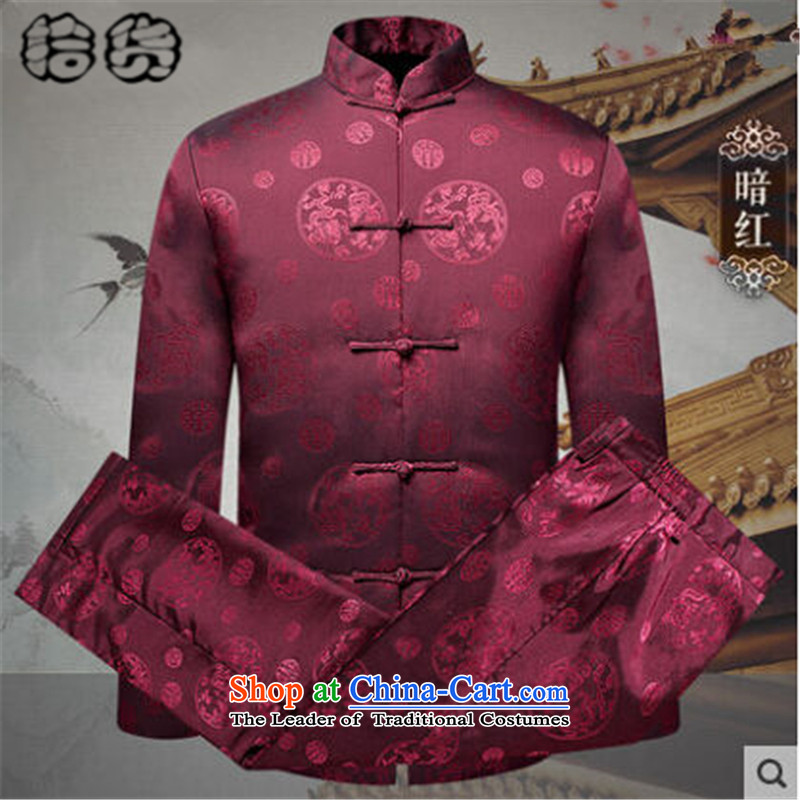 The 2015 autumn and winter pick the new and old age are larger men Tang jackets and older persons in the father is a happy birthday feast Tang Dynasty Package dark red?185