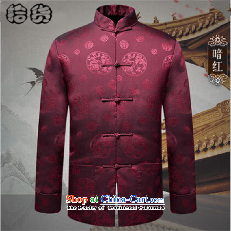 The 2015 autumn and winter pick the new and old age are large grandfather men loaded men long-sleeved jacket coat grandfather Tang replacing birthdays wedding dress Tang dynasty dark red聽175