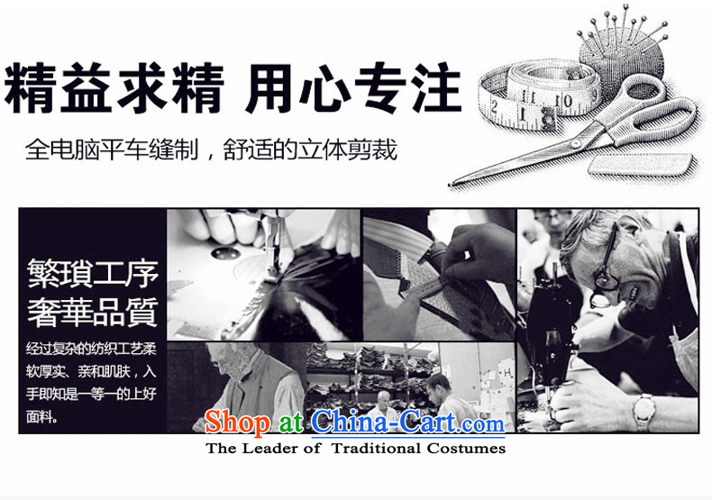 Pick the 2015 autumn and winter new elderly men Chinese tunic kit older persons with Grandpa Lapel Zhongshan service men father jackets classic black and blue velvet thick聽185 Picture Plus, prices, brand platters! The elections are supplied in the national character of distribution, so action, buy now enjoy more preferential! As soon as possible.