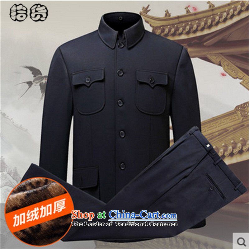 Pick the 2015 autumn and winter new elderly men Chinese tunic kit older persons with Grandpa Lapel Zhongshan service men father jackets classic black and blue velvet thick聽185 Plus