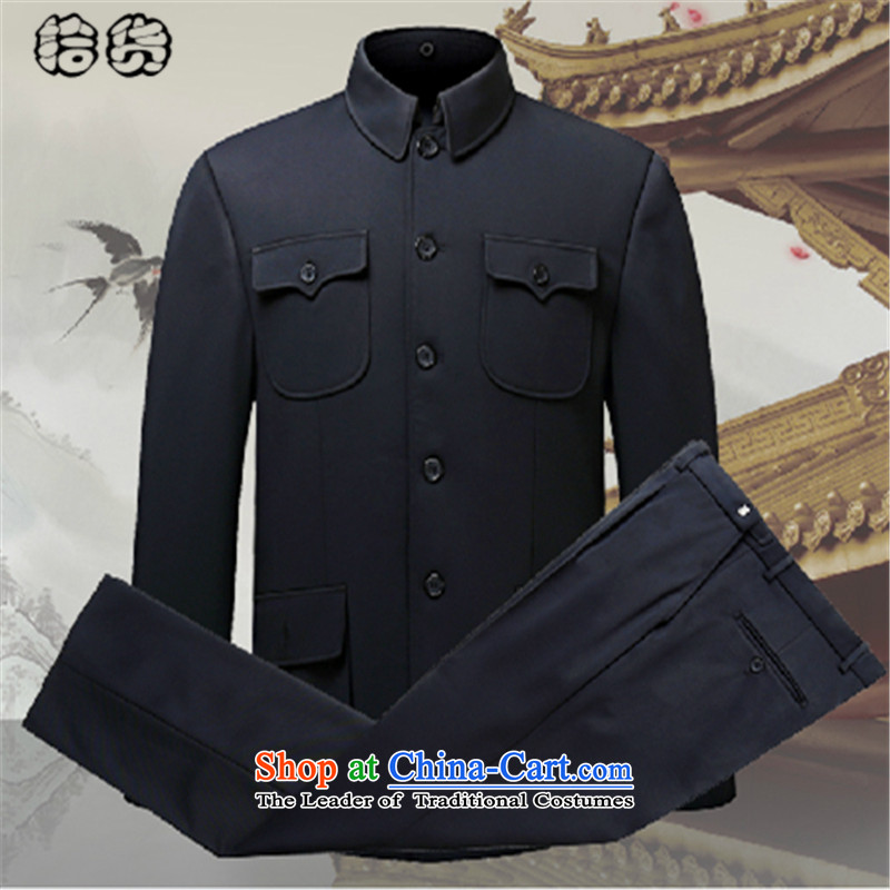 Pick the 2015 autumn and winter new elderly men Chinese tunic kit older persons with Grandpa Lapel Zhongshan service men father jackets classic black and blue plus聽185 pickup of thick wool (shihuo) , , , shopping on the Internet