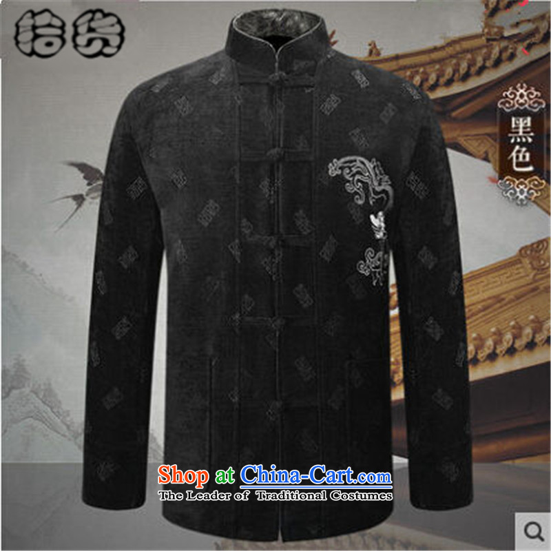 The 2015 autumn and winter pick the new Chinese elderly Tang jackets older father boxed long-sleeved jacket retro and Tang dynasty tray clip father blouses?XXXXL black