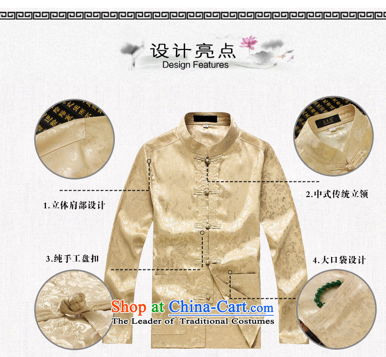 Pick the 2015 autumn and winter new Elderly Tang loaded on long-sleeved clothes MEN CASUAL TROUSERS Kit China wind retro men shirt Tang dynasty father replacing aristocratic Wong聽170 pictures, prices, brand platters! The elections are supplied in the national character of distribution, so action, buy now enjoy more preferential! As soon as possible.