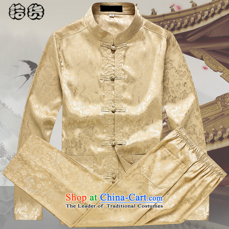 Pick the 2015 autumn and winter new Elderly Tang loaded on long-sleeved clothes MEN CASUAL TROUSERS Kit China wind retro men shirt Tang dynasty father replacing aristocratic Wong聽170