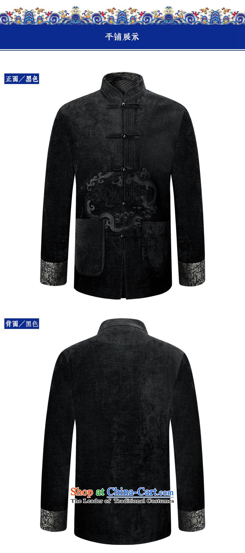 Hirlet Ephraim聽autumn 2015 replacing older persons long-sleeved jacket Chinese Tang dynasty men detained dad disk jacket retro fitted shirt black jacket embroidered totem聽M picture, prices, brand platters! The elections are supplied in the national character of distribution, so action, buy now enjoy more preferential! As soon as possible.