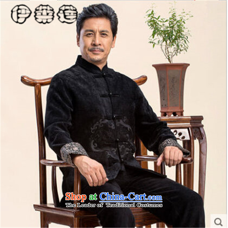 Hirlet Ephraim聽autumn 2015 replacing older persons long-sleeved jacket Chinese Tang dynasty men detained dad disk jacket retro fitted shirt black jacket embroidered totem聽M Yele Ephraim ILELIN () , , , shopping on the Internet