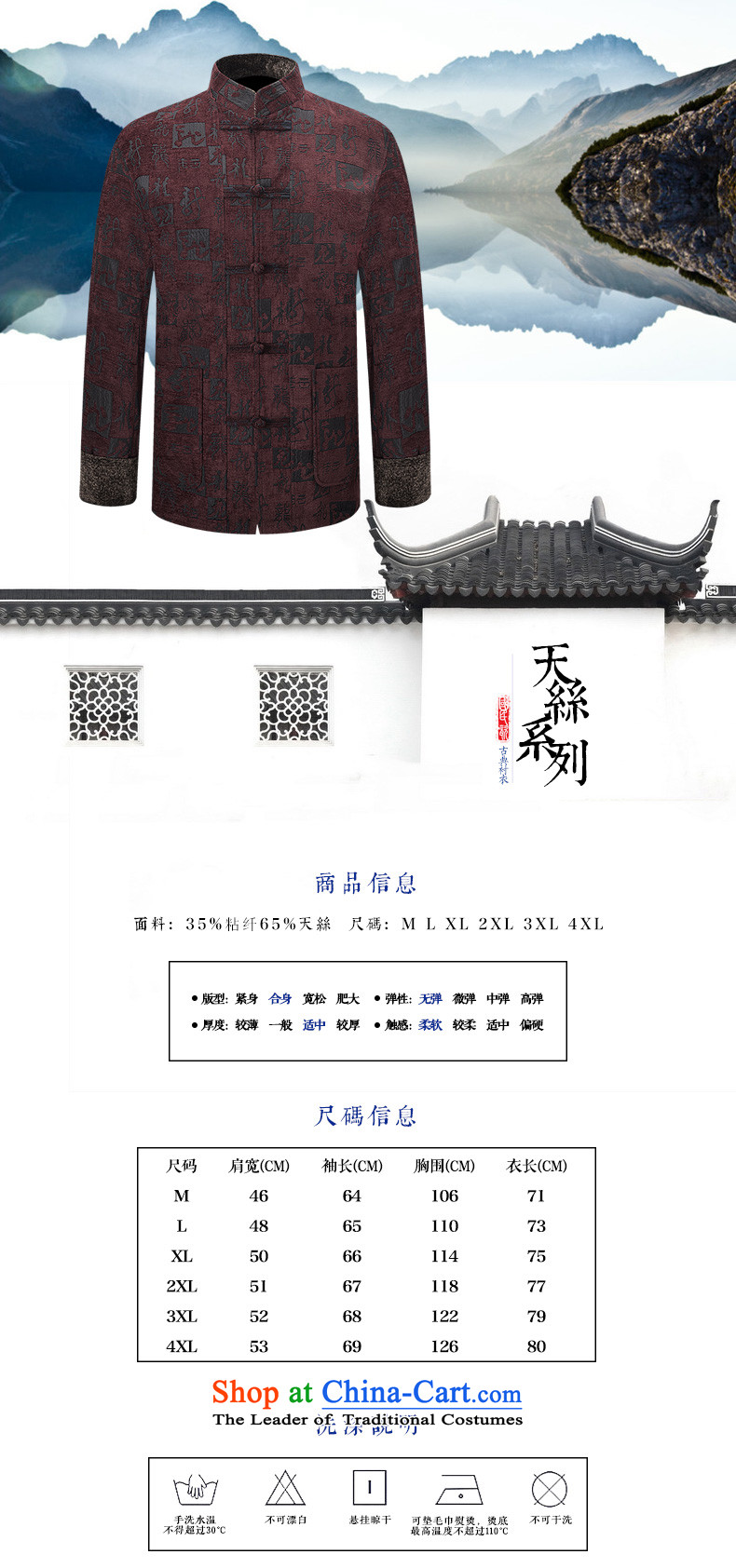 Pick the 2015 autumn and winter New Men Tang dynasty China wind men of older people in China wind Chinese Tang dynasty retro-sleeved jacket coat wine red聽M picture, prices, brand platters! The elections are supplied in the national character of distribution, so action, buy now enjoy more preferential! As soon as possible.